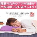 【スリープマージピロー】 ASMOT×クラボウ プレゼント付き♪500円OFFクーポン配布中!送料無料! 自然な寝姿勢を保つ頸部角度調整機…