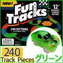 あす楽♪ファントラックス Fun Tracks FUN TRACKS 【レースカーの色 グリーン(緑)】プレゼント付き♪100円OFF クーポン 配布中!レーシ...