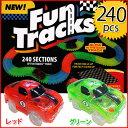 ファントラックス Fun Tracks FUN TRACKS あす楽♪【レースカーの色 グリーン(緑) またはレッド(赤)】 プレゼント付き♪100円OFF ク...
