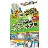 【マイティバンブータオル】mightybambootowel多目的シート2ロール※3200回以上使用可能!洗って何度も使えるバンブーレーヨン竹から生まれた衛生的タオル抗菌効果キッチンペーパーマイティバンブータオル