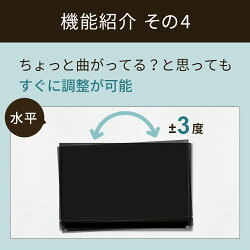 TVセッターアドバンスSA114Sサイズ