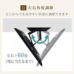 TVセッターフリースタイルVA126M/L