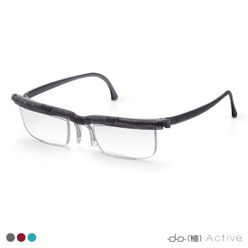 ドゥーアクティブ +0.5D〜+4.0D【老眼鏡 ルーペ シニアグラス 拡大鏡 おしゃれ メンズ レディース ブルーライトカット ブルーライト UVカット 紫外線 カット アドレンズ】