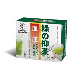 緑の抑茶 【トクホのお茶 トクホ お茶 緑茶 飲み物 GABA ギャバ】 【tv-ya_dl】