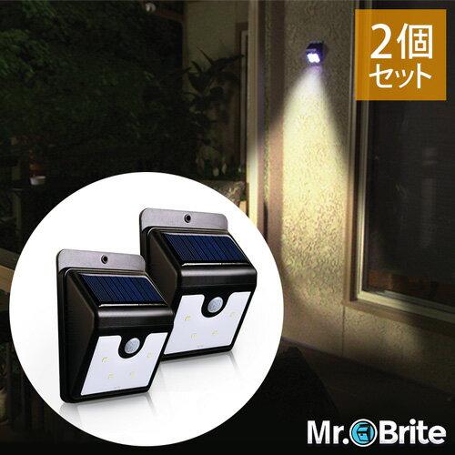 【正規品】ミスターブライト 2個セット 【tv-ya1101】