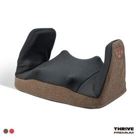 THRIVE(スライヴ) 座り型マルチマッサージャー スワロ MD-8801 レッド/ブラウン 【 スワロ マッサージャー マッサージ マッサージ器 太もも お尻 骨盤まわり 医療機器 THRIVE スライヴ スライブ 指圧 加圧 】