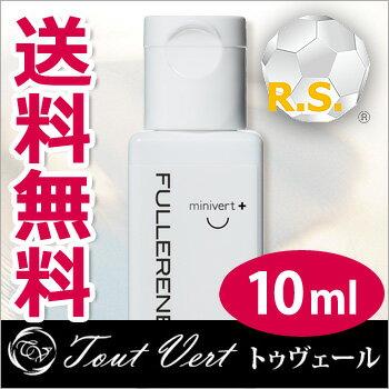 送料無料! 日本最高峰濃度!肌環境ケアにトゥヴェール 楽天★水溶性フラーレン 10mL