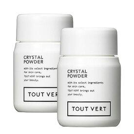 お得用2個セット次世代ビタミンC誘導体粉末(パウダー)(APPS、アプレシエ)100% 6g 1%化粧水600mlが作れるイオン導入やくすみやしみ対策に「トゥヴェール楽天」クリスタルパウダー2個セット