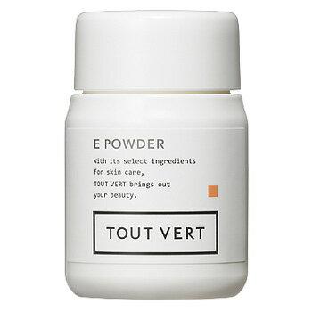 肌荒れ対策に、敏感肌、乾燥肌にお勧め上級者向けの機能性パウダーで、イオン導入にもトゥヴェール楽天★ビタミンEパウダー