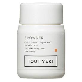 肌荒れ対策に、敏感肌、乾燥肌にお勧め上級者向けの機能性パウダーで、イオン導入にも「トゥヴェール楽天」ビタミンEパウダー