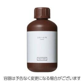 消毒アルコール 植物エタノール75% 手指 日本製 500ml アルコール除菌スプレー 詰替 トゥヴェール 75%エタノール