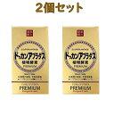 ドッカンアブラダスPREMIUM 2個セット 植物発酵物含有加工食品 180粒 ダイエット 便秘