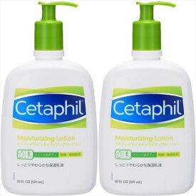 【あす楽】セタフィル Cetaphil ® モイスチャライジングローション 591ml 2本組 (フェイス&ボディ 保湿乳液 ローション )