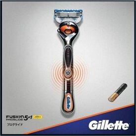 【送料無料・簡易包装】GILLETTE フュージョンプログライド フレックスボール パワー(電動)タイプ 本体(刃あり)+替刃12個付