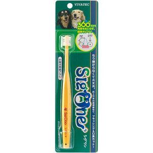 ビバテック シグワン sigone 小型犬用歯ブラシ デンタルケア 犬 いぬ ペット用品