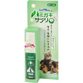 ビバテック シグワン ハミガキサプリ 20ml デンタルケア 犬・猫用 ペット用品