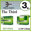 The Third ヒートスティック型加熱式タバコカートリッジ 「ザ・サード」ニコチン0mg メンソール【3個パック】