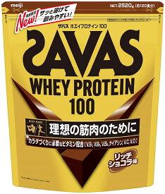 明治 ザバス(SAVAS) ホエイプロテイン100+ビタミン リッチショコラ味 120食分 2,520g