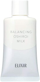 資生堂 エリクシール ルフレ バランシング おしろいミルク 紫外線カット 35g
