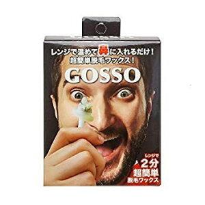 ゴッソ ブラジリアンワックス 鼻毛脱毛セット gosso 鼻毛 ワックス