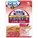 【増量35日分】小林製薬の栄養補助食品 ナットウキナーゼ EPA DHA 約35日分 35粒