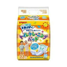 【あす楽】ピジョン オムツ とれっぴ〜 トイレトレーニングパッド 33枚入