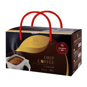 【台湾直送】ドリップコーヒーセット ゴールデンマンデリン 飲み物 コーヒー【11g*8パック】