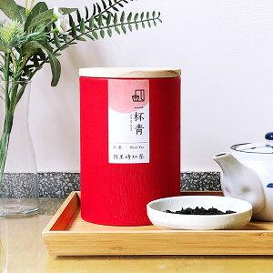 阿里磅紅茶150g 台湾茶 お茶 ギフトセット ウーロン茶【cupofqing】【台湾直送】
