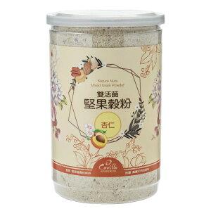 ダブル活菌シリアル アーモンド味 (550g)粉末 乾物 飲み物【covillefood】【台湾直送】
