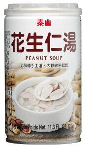 泰山 ピーナッツスープ 320g x 24缶 ギフトセット 常備食 非常食 防災【taisun】【台湾直送】