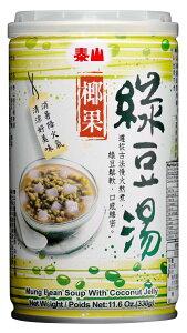 泰山 ナタデココ入り緑豆ぜんざい 330g x 24缶 ギフトセット 常備食 非常食 防災【taisun】【台湾直送】
