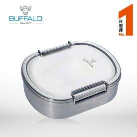 牛頭牌 お弁当箱 ステンレス製 0.7L 1段 ランチボックス 食洗機対応【buffalo】【台湾直送】