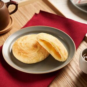 鮮味珍 太陽餅 台湾風焼き菓子 お中元 ギフト(20個入り/ボックス)【台湾直送】
