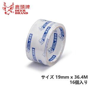 激透明B0PP粘着テープ 梱包テープ 梱包用テープ 16巻入り 幅19mmx長さ36.4m 梱包用 業務用 事務用品 引っ越し 梱包資材 郵便【Deer Brand】【台湾直送】