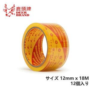 梱包用 テープ 透明 梱包用テープ OPPテープ OPP粘着テープ 12巻 12mmx18m 手で切れる のり残らず【Deer Brand】【台湾直送】