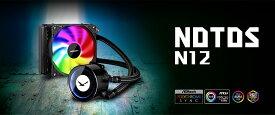 【20倍ポイントバック】Digifast AIO Notos Liquid CPU Cooler N12 Sync AMD Intel 水冷システム CPU水冷クーラー 水冷キット 冷却能力 互換性 ARGB【台湾直送】