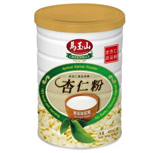 馬玉山アーモンドパウダー(蔗糖無添加)450g 粉末 乾物 飲み物【greenmax88】【台湾直送】