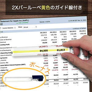 MAGDEPO 棒状 カラーバールーペ 倍率2倍 拡大鏡 虫眼鏡 透明 アクリル 拡大鏡 デスクルーペ 文房具 文具 ステーショナリー 読み取り デスク 見やすい オフィス用品 文字 書類 グラフ 辞書