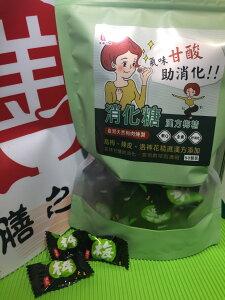 梅大王グミ(2.4g×80個)お菓子 【jiajiasong】