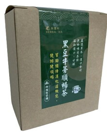 伝世漢方茶 黒豆ごぼう茶 3.5gx7パック 健康茶【jiajiasong】