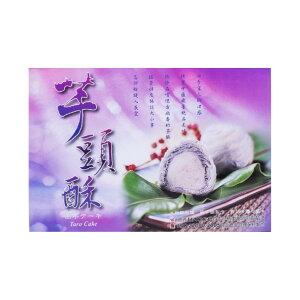 タロ芋ケーキ(6個入300g/ボックス) おやつ アフタヌーンティー 台湾グルメ 伝統お菓子【台湾直送】Taiwango