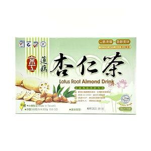 れんこん杏仁茶 インスタントドリンク 栄養たっぷり ヘルシー (30g×10パック) 【台湾直送】Taiwango 京工