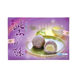餅入りタロ芋パイ(6個入300g/ボックス)お土産 グルメ 焼きお菓子【台湾直送】Taiwango Duen Tai