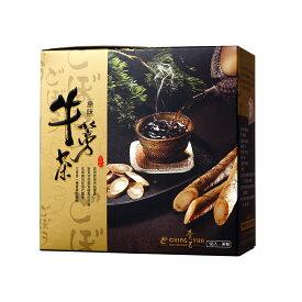 ごぼう茶ティーバッグ 6g×16パック入り 無添加 水出し 食物繊維 デトックス 消化促進 低カロリー ドリンク ダシ スープの素 ギフト【青玉牛蒡茶】【台湾直送】