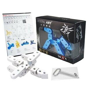 金剛マジックブロック - Model A 宇宙 クリエイティブブロックパズルセット【台湾製造MIT】【CreatorJP創意生活】