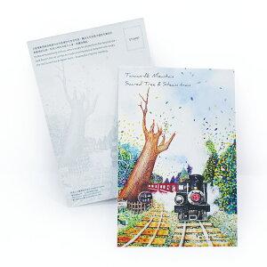 台湾観光スポットシリーズポストカード(4枚入) 選べる20種類 絵はがき イラスト かわいい 外国【Daikanyama Selection】【台湾直送】