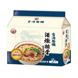 【台酒TTL】スペアリブの酒煮込みスープ麺 95g×5パック 袋麺 インスタント麺 即席 中華 本場の味 台湾定番土産【台湾直送】
