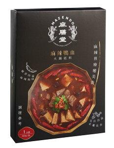 麻膳堂 麻辣鴨血スープ マーラー 550g x 16パック入り MAZENDO【台湾直送】【日亜特産名物】台湾製造
