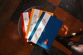 刺繍ハードカバーノート 方眼 レトロ おしゃれ かわいい デザイン ギフト プレゼント 記念品 観光地【HAYASHI】【台湾直送】