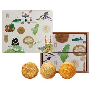 舊振南餅店 ニイハオ漢餅 ギフトセット Jiu Zhen Nan 45g * 6入り 各味2入りアソート【台湾直送】ジウヂェンナ ン 1890年創業